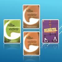 چهار عنوان کتاب در یک بسته(مجموعه شماره 2)
