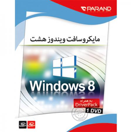 ویندوز 8 Windows