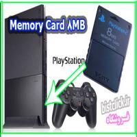 پلی استیشن 2 Memory Card 8MB