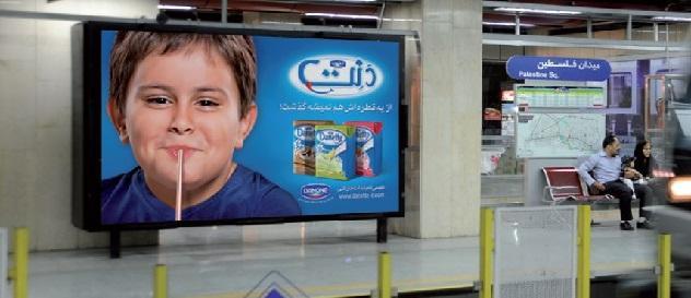 تبلیغ در شبکه دیجیتال مترو مشهد-1