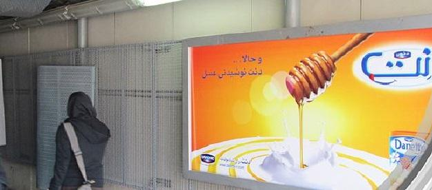 تبلیغات فضاهای داخل ایستگاه مترو مشهد