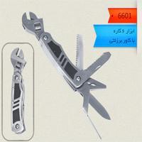 ابزار شش کاره
