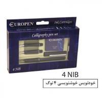 قلم خوشنویسی 4نوک