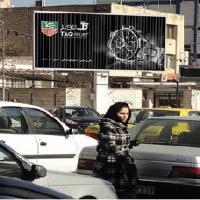 بیلبورد 3وجهی بلوار سجاد، چهارراه بهار