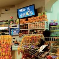 شبکه دیجیتال سوپر مارکت