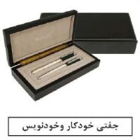 خودکار و خودنویس Gallery