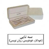 مجموعه قلم Ring