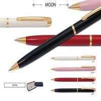 خودکار Moon