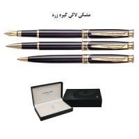 خودکار و خودنویس Jupiter(گیره طلایی)