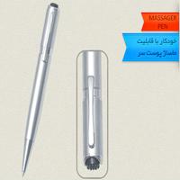 خودکار با قابلیت ماساژ