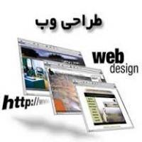 طراحی وب با قیمت استثنایی