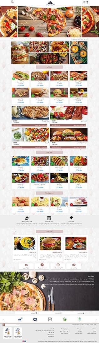 برنامه نویسی ،اپلیکیشن و طراحی وب سایت دات نت