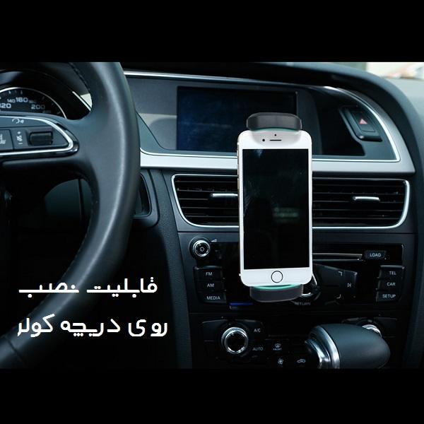 هولدر موبایل و تبلت سه کاره 3in1 (پایه نگهدارنده)