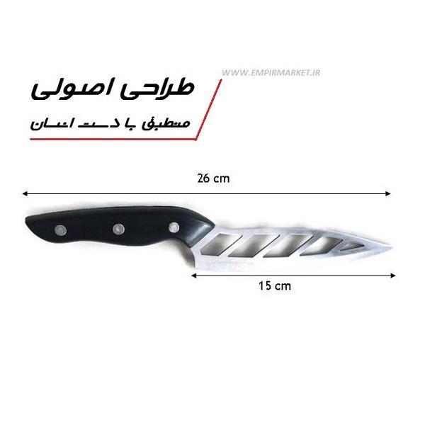 چاقوی لیزری حرفه ای ایرو AERO KNIFE