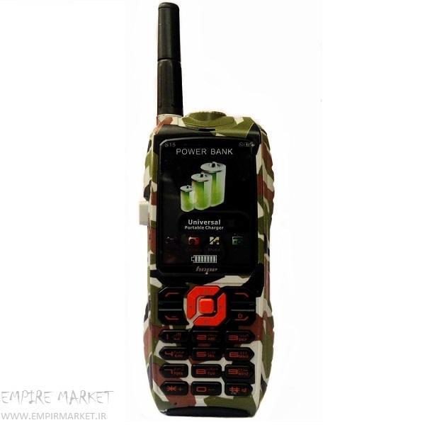 گوشی موبایل زره پوش و ضدآب هوپ HOPE S15