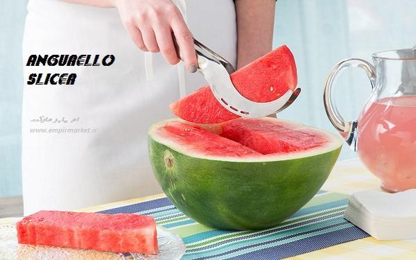 اسلایسر هندوانه Angurello Slicer (دستگاه برش)