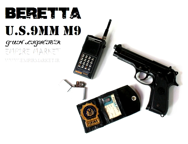 ماکت اسلحه کمری برتا BERETTA M9 (فندک پیستول کلت)