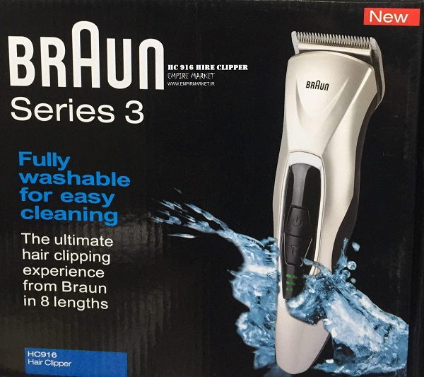 ماشین تریمر مو و ریش براون BRAUN HC916 (موزر)