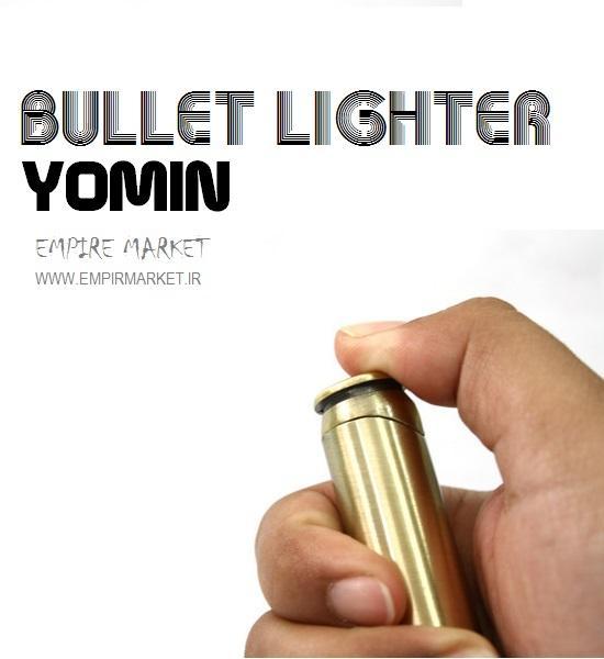 فندک طرح فشنگ لیزری فانتزی Bullet Lighter