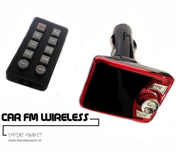 شارژر و اف ام پلیر فندکی خودرو وایرلس (بلوتوثی) CAR FM WIRELESS