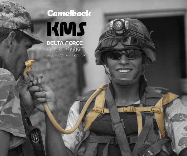 مخزن آب کمل بک تکاوری دلتا فورس 3 لیتریcamelback KMS