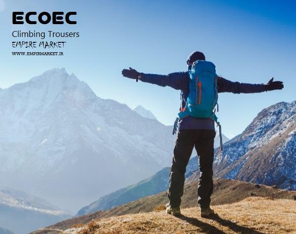 شلوار حرفه ای کوهنوردی ECOEC (ضدآب)