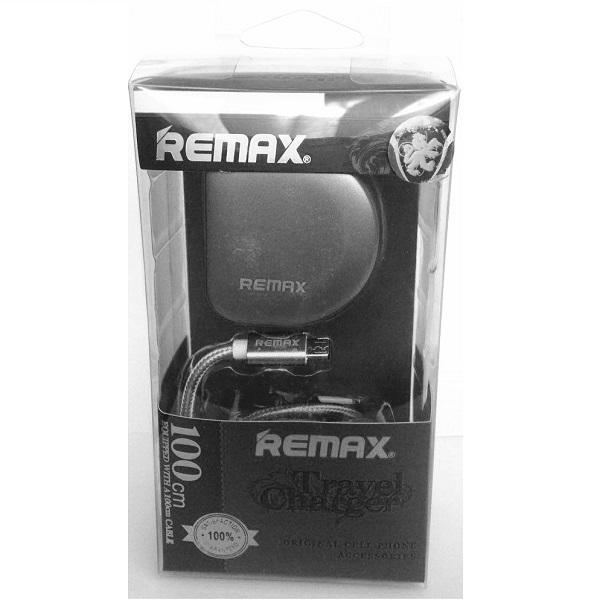 ست کلگی شارژر فست شارژ و کابل میکرو USB ریمکس REMAX HS