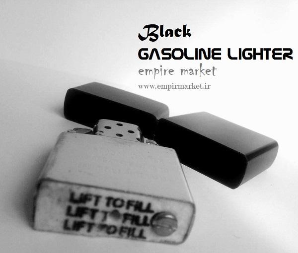 فندک بنزینی مشکی مات Black Gasoline Lighter