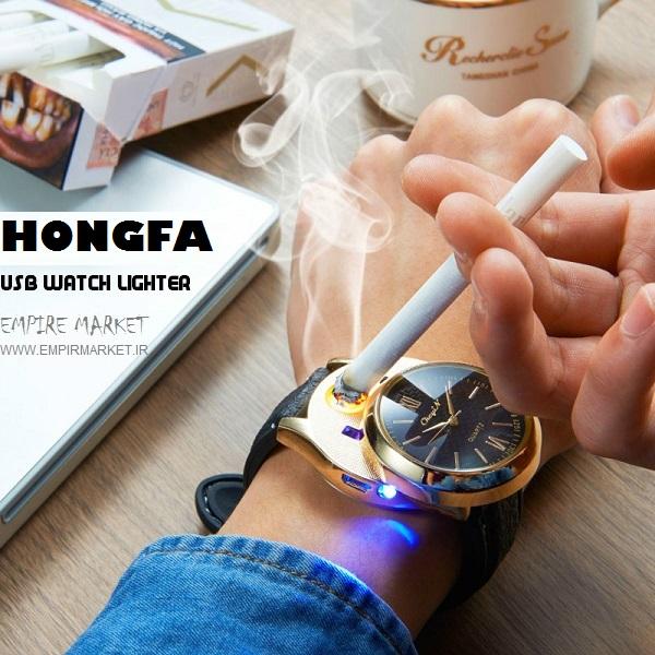 ساعت مچی فندک دار گلدکشویی HONGFA ZHUOHENG