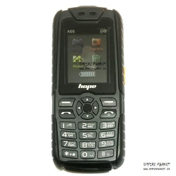 گوشی موبایل ضدضربه و ضدآب هوپ HOPE A66