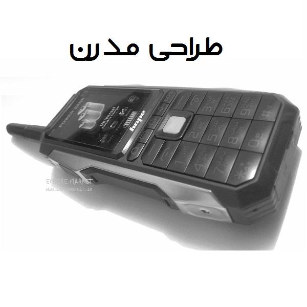 گوشی موبایل زرهپوش هوپ HOPE K37 پلاس (3 سیمکارت)