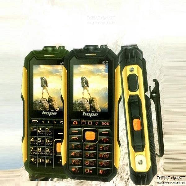 گوشی موبایل زرهپوش هوپ HOPE K39 (3 سیمکارت)