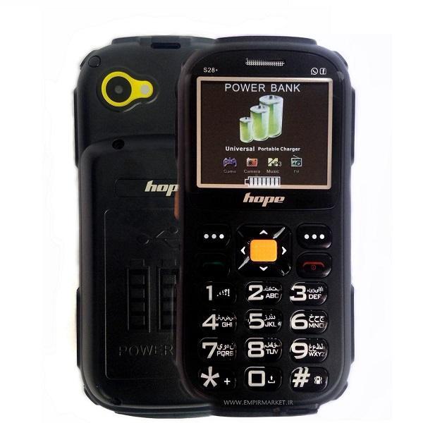 گوشی موبایل زره پوش و ضدآب هوپ پلاس +HOPE S28