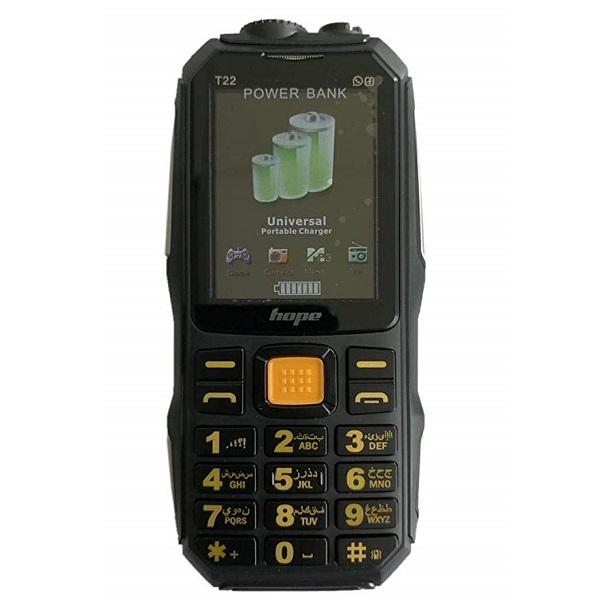گوشی موبایل زره پوش و ضدآب هوپ HOPE T22