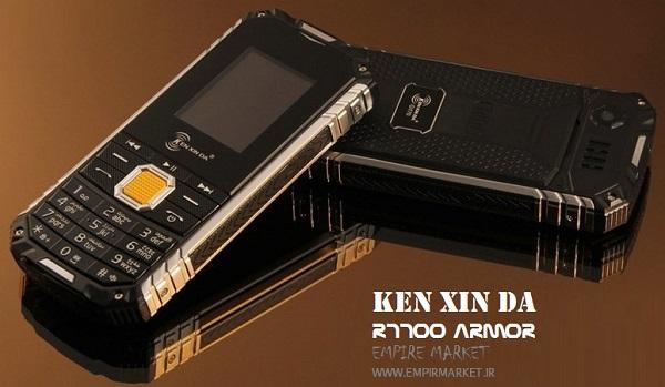 موبایل زرهپوش و ضدآب کنزینا KEN XIN DA R7700