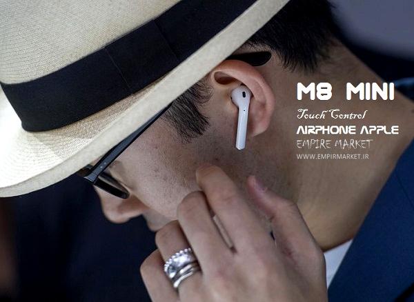 ایرفون (هندزفری) تاچ لمسی وایرلس بلوتوث M8 mini (مدل آیفون)