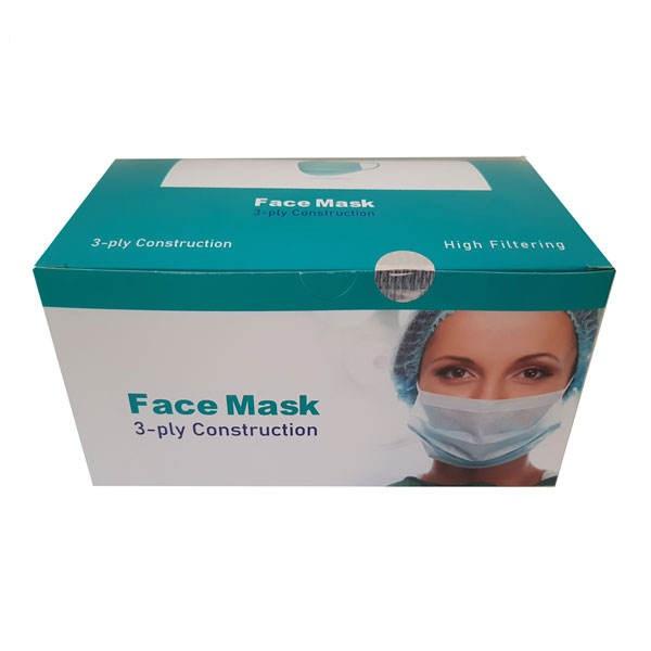 بسته 50 عددی ماسک تنفسی بهداشتی نانو هایپوآلرژنیک medical mask