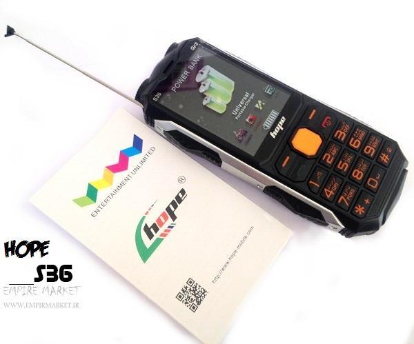 گوشی موبایل زره پوش و ضدآب هوپ HOPE S36