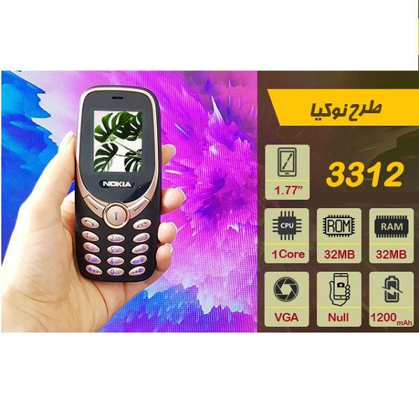 گوشی موبایل طرح نوکیا NOKIA 3312