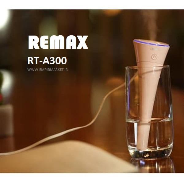 دستگاه بخور سرد هوشمند ریمکس REMAX RTA300 (رطوبت ساز)