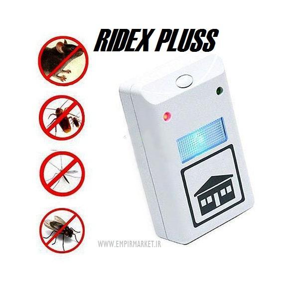 دستگاه دفع کننده مغناطیسی حشرات و جانوران موذی RIDDEX PLUS
