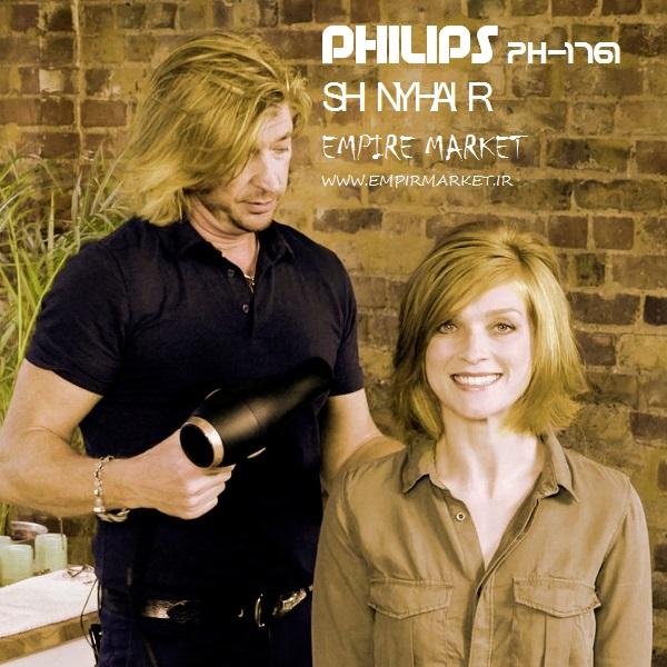 سشوار فیلیپس PHILIPS PH-1761 5000W