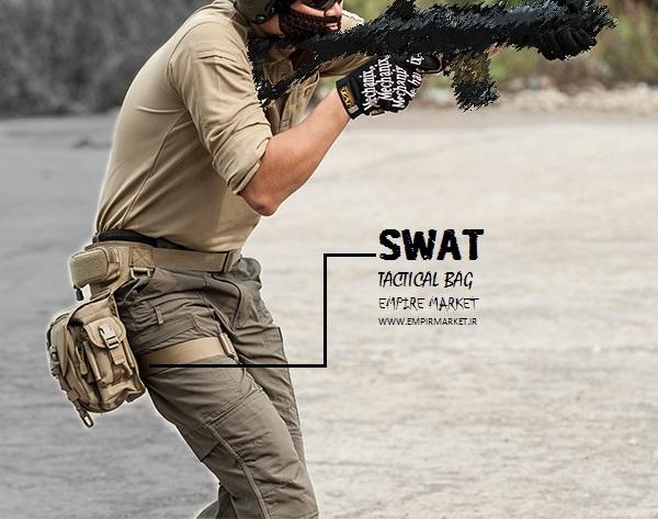 کیف دور پا تاکتیکال اسوات SWAT
