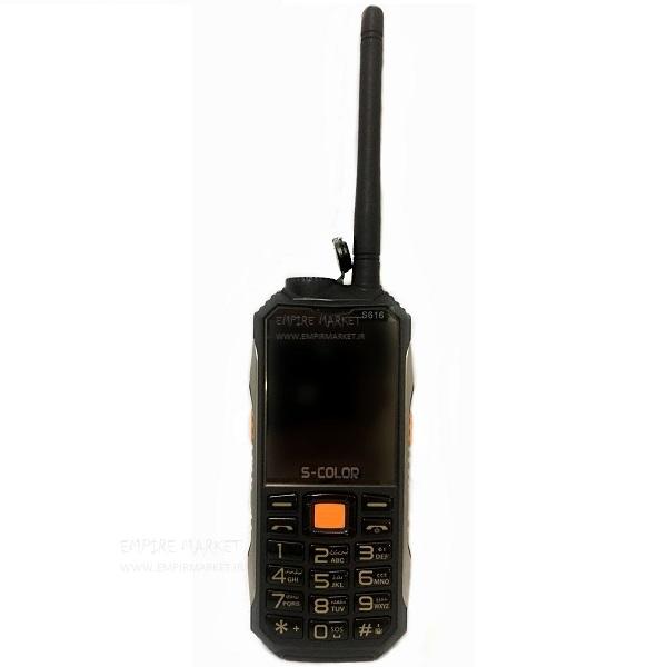 گوشی موبایل زرهپوش اسکالر S-COLOR S616 (مجهز به واکی تاکی)