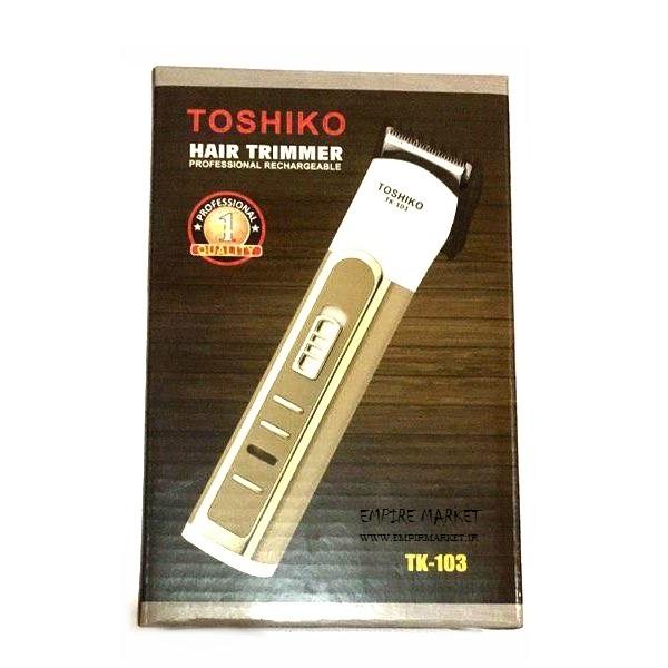 ماشین اصلاح مو و ریش توشیکو TOSHIKO TK-103 (ساخت ژاپن)