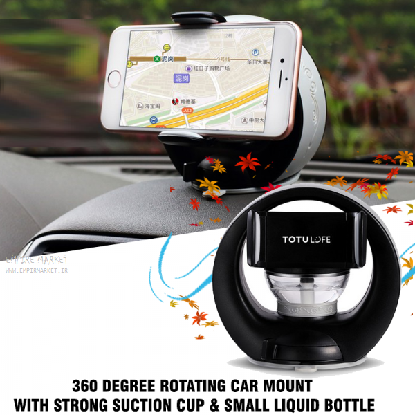 هولدر موبایل رو داشبوردی و خوشبو کننده اتومبیل توتو TOTU