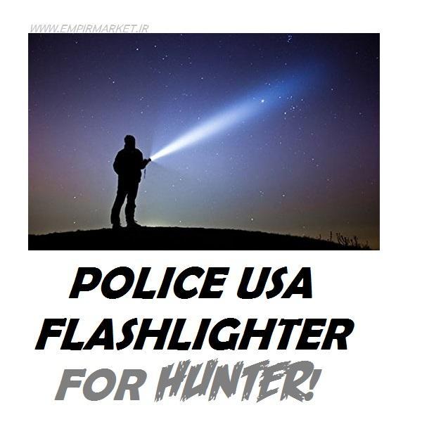 چراغ قوه پلیسی اکتیو POLICE USA FlashLighter