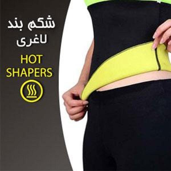 شکم بند لاغری هات شیپر نئوتکس / HOT SHAPERS