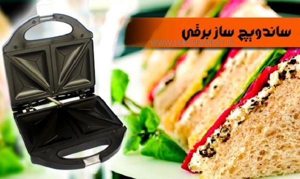 دستگاه ساندویچ ساز برقی گلد استار NIKAI SF-01
