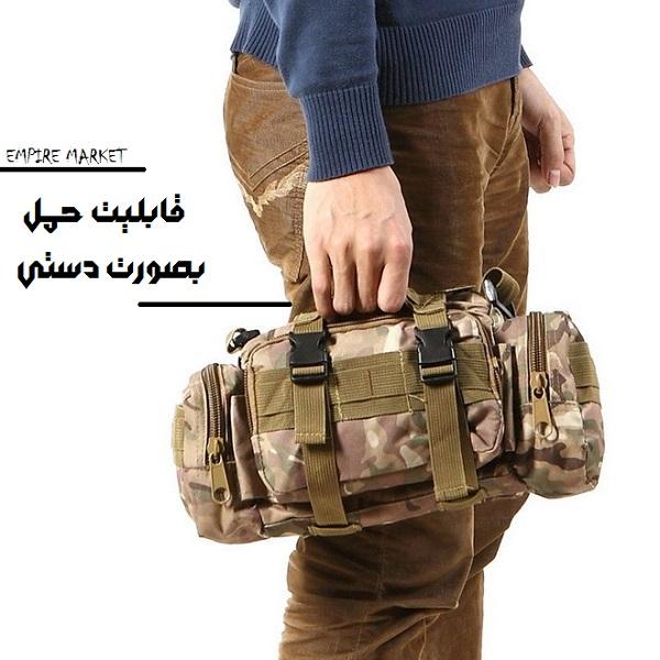 کیف کمری تاکیتکال کمپینگ (استتار چریکی)